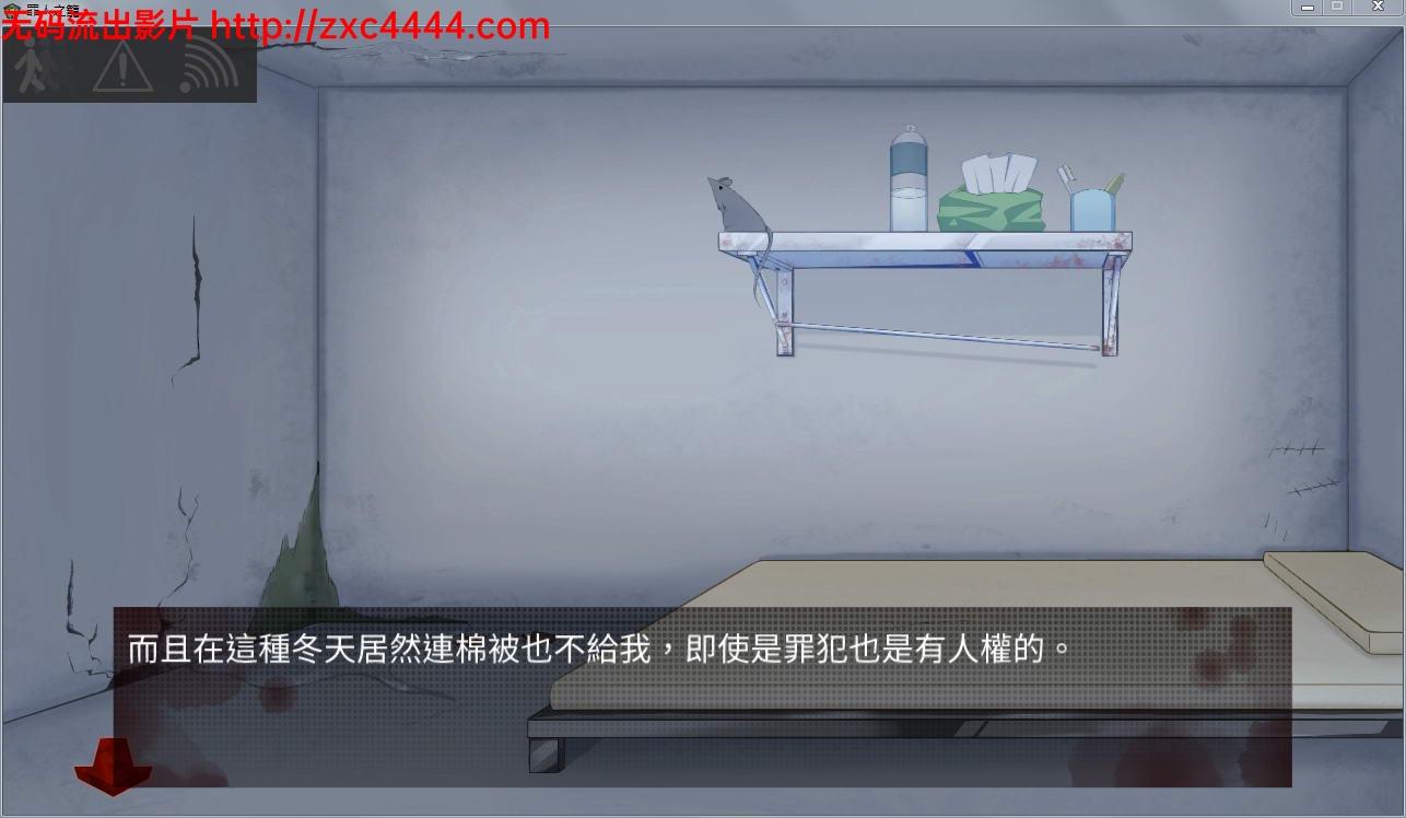 【SLG/中文/动态】罪人之槛 Ver2.20 官方步兵版+存档+攻略 罪人の檻【210M】191123
