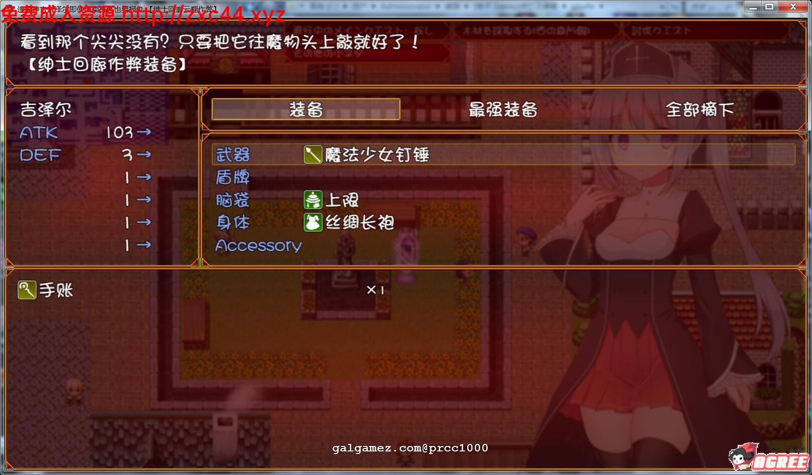 【ARPG/汉化】遗孀神官吉泽尔即使出卖身体也要报仇 作弊汉化版【600M】 6