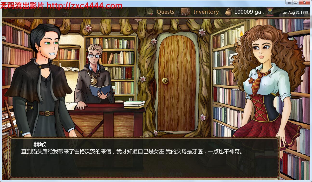 【模拟养成/汉化/动态】[哈利波特同人] 魔杖女巫 V0.82 PC+安卓汉化版【2G】 3