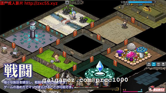 【塔防迷宫SLG/动态】筑巢的卡琳~做我的仆人吧! 正式完整版+付全CG包【3G】 6