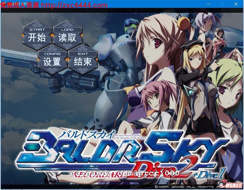 【机甲ACT/中文】Baldr Sky 官方完美中文版[已打步兵社保补丁]【8.3G】 1